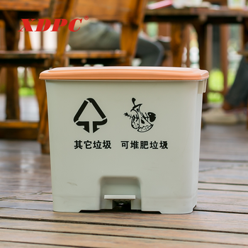 Kitchen different type waste dustbin trash recycle compost bin