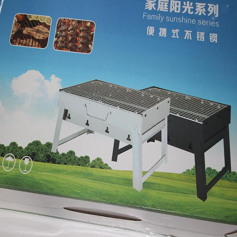 New products Z stainless steel charcoal bbq grill as seen on tv
