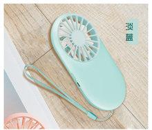 Новый шаблон карманные вентиляторы Usb зарядка мини-держать поклонников студент на открытом воздухе принести пятнистый Портативный небольш...(Китай)