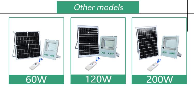 High quality ip66 outdoor waterproof smd 60wattt 120wattt 200watt solar led floodlight