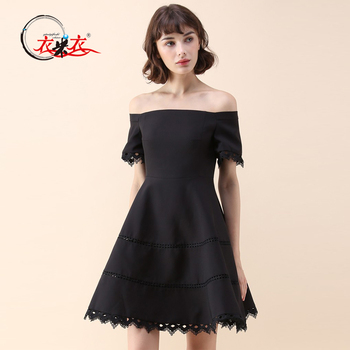 6707a8aba6 Latest Fashion Dress Design Elegant Women Casual Short Sleeve Lace Trim Off Shoulder  Black Skater Dress