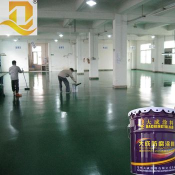 Acid resistance dust proof liquid water based epoxy floor coating