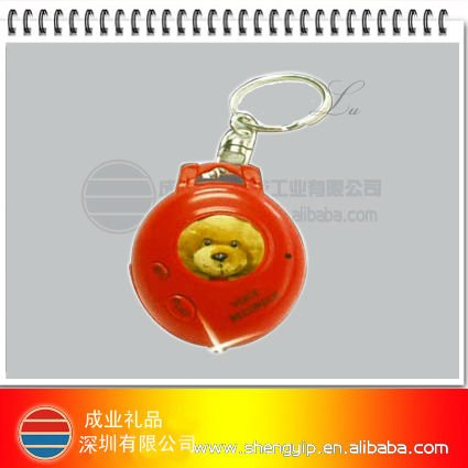 Voice recording keychain for promotion gifts