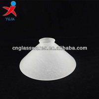 ANTIQUE CONE SHAPE MILK WHITE GLASS PENDANT LAMP COVER
