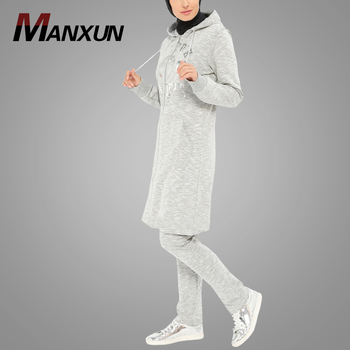 Hot Sell Plain Simple Style Islamic Women Clothing Modern Fashion OEM Sportswear For Women With Zipper Turkey Design Tracksuit