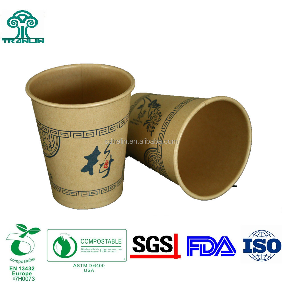 Biodegradable Wheat Straw Disposable Paper Coffee Cup