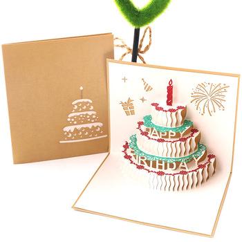 Papel De Arte Y Artesanía 3d Elegante Corte De Láser Muestra Feliz Cumpleaños Tarjeta De Invitación Buy Tarjeta De Cumpleaños Tarjeta De Invitación