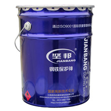 Good Price Chlorosulfonation Polyethylene Anticorrosive Primers Coating