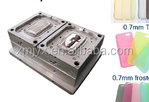 plastic injection mould plastic lipstick mould mobile phone case plastic injection mould