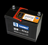 Dry car battery 56638 12V66AH