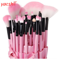 Pink Exquisite Girl Series 32 Pcs Cosmetic Makeup Brush Set