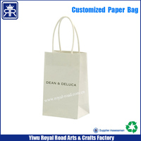 17062838 Paper Bag Crafts for shopping