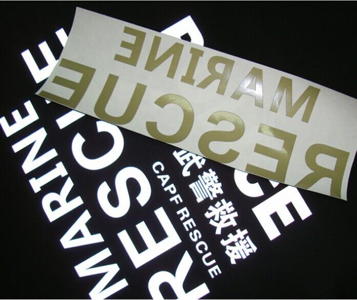 3m Retro Reflective Heat Transfer Label Printing Supplier