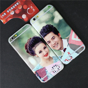 Mobile Skin Cut Cell Phone Decal Machine For Small ...