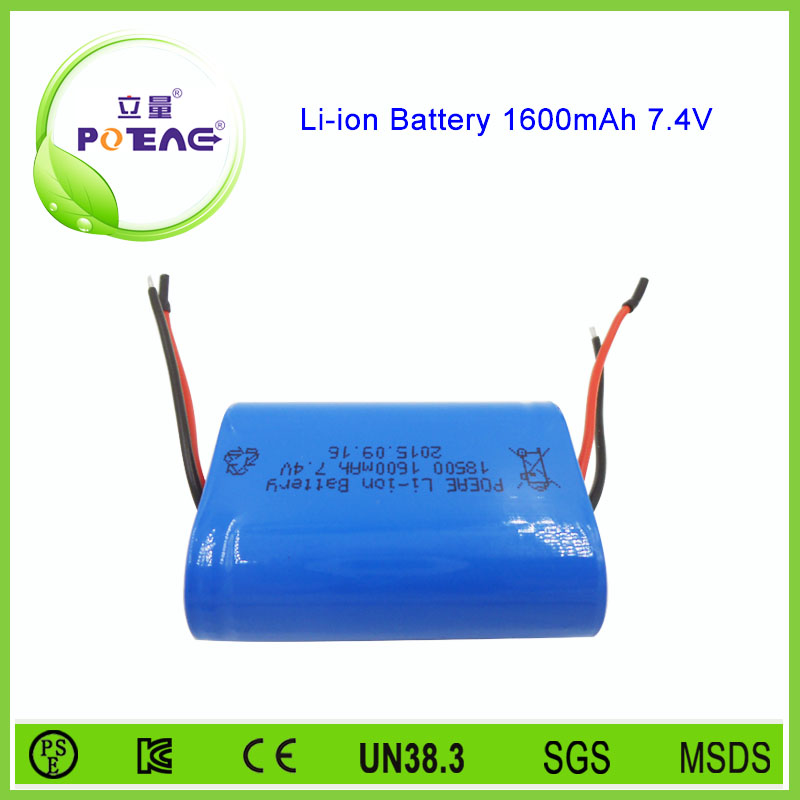 Custom 2s1p 7.4v 18500 1600mah li-ion battery