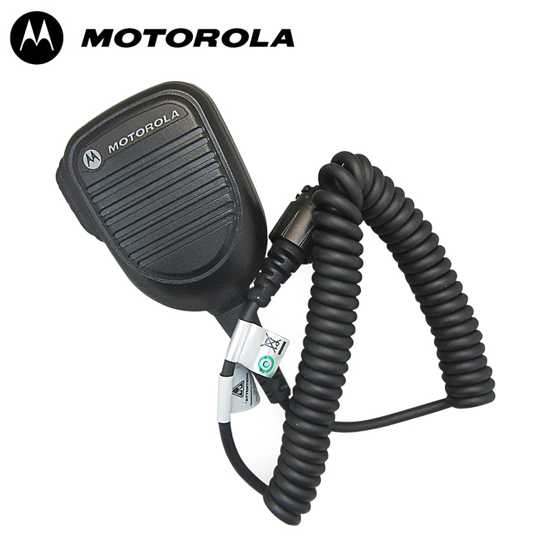 HF SSB  Transceiver Motorola Portable Radio DM3600