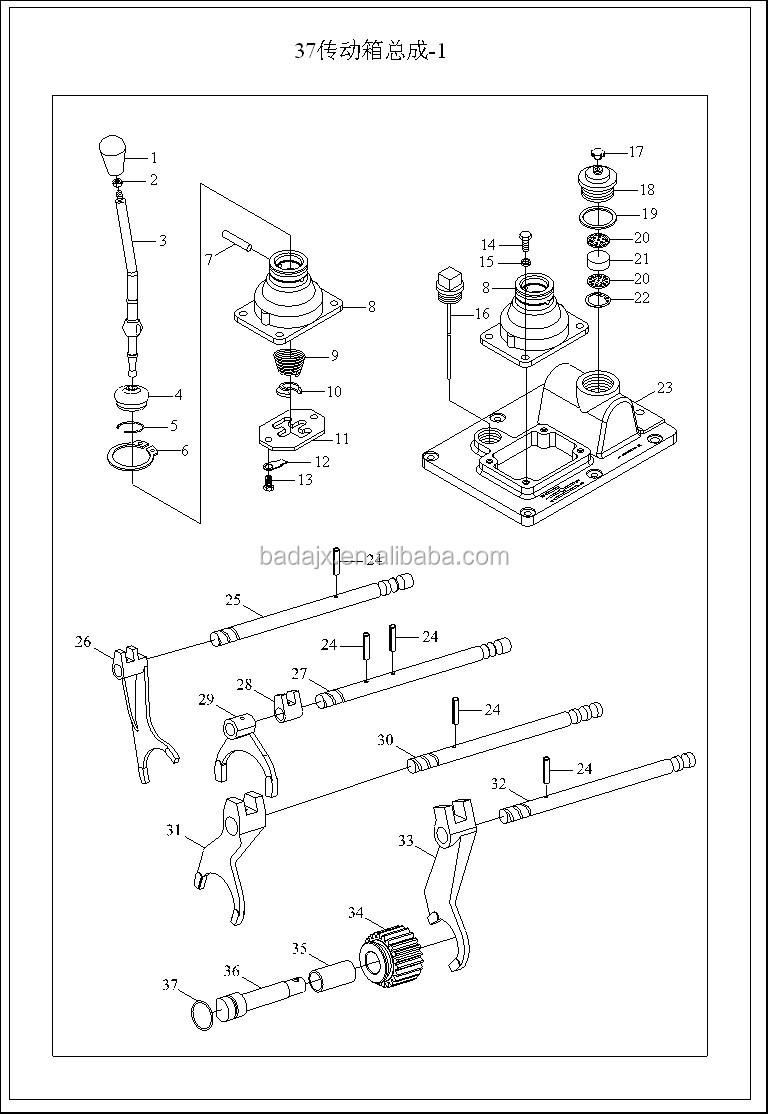 ft250 37 108 reverse gear foton 244 254 tractor parts buy foton ford 8n tractor wiring diagram ft250 37 108 reverse gear foton 244 254 tractor parts