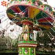 36 Seats hurricane flying chair funfair attraction fairground entertainment amusement park equipment