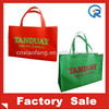 PP non woven tote bags promotion/gift bag/non woven promotional bag