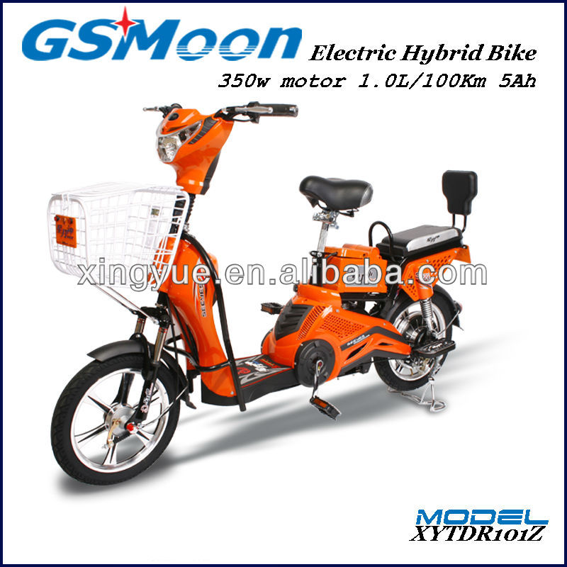 350w hybrid electric scooter