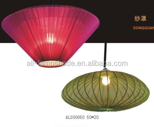 Buy cheap china organza lamp shade products find china organza lamp organza pendant lamp shade aloadofball Choice Image
