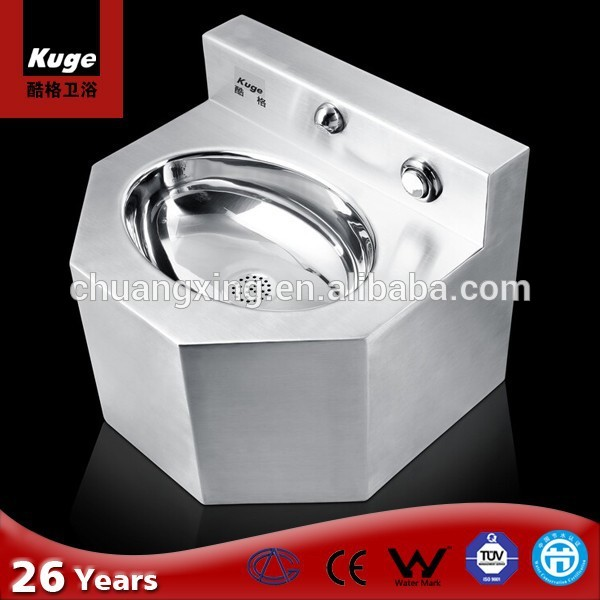 Hospital wash basin stainless steel wash basin