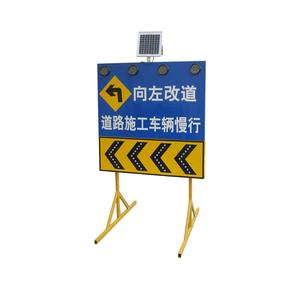 2016 solar led sign traffic sign weight aluminum arrow board