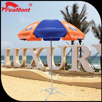 1 8m X 8 Panels Windproof Beach Umbrella Parts Tent