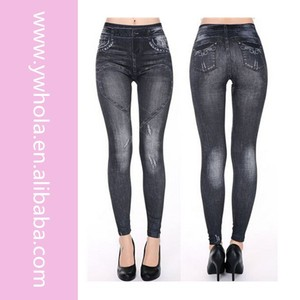 057dfc1d207 Jeggings