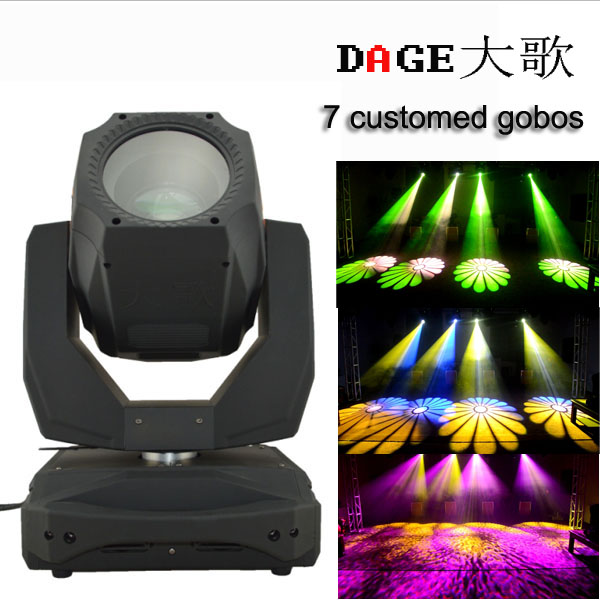 230W 7R new grace stage lighting product for 2014