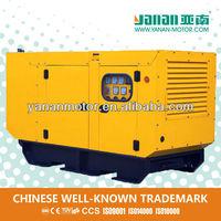 Yanan Super 15kva Silent Diesel Generator Yanmar Engine