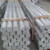 Chinese 7075 t6 aluminum alloy round bar