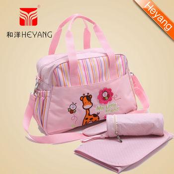 eb3e0cb816f wholesale hotsale waterproof baby diaper bag cloth bag traveling baby  diaper bag 3piece in 1set