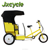 good rickshaw cheap city bikes
