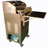 High quality Good price External Vertical vacuum packaging machine