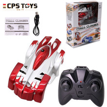 Cheap Wholesale remote control car infrared 4ch rc wall climbing car with USB