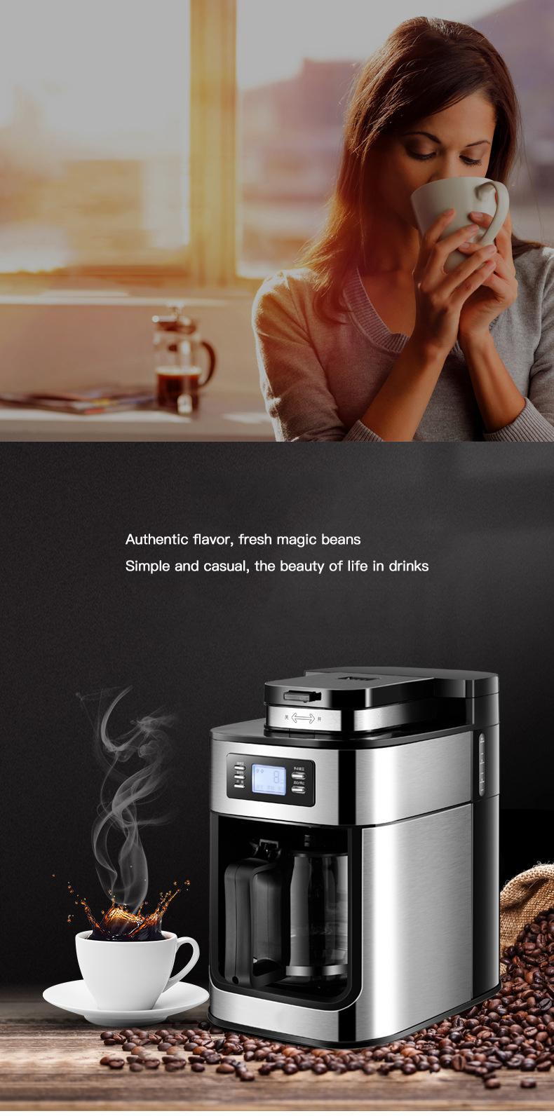 Automatic grinder, freshly cooked, drip-style, American-style coffee pot, tea machine