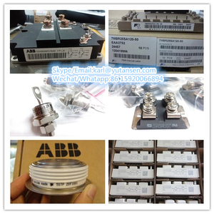 (Original new) IP-251-CW/TR Professional IGBT MODULE