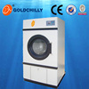 High efficiency stainless steel textile dryer machine,clothes drying machine