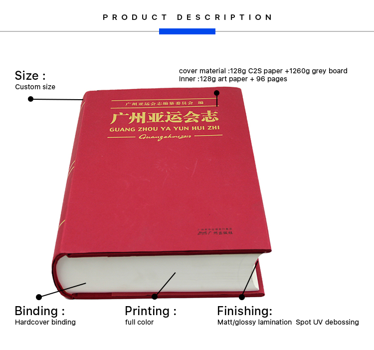 OEM & OEM cheap hardcover book printing hot stamping surface finishing photo book printing