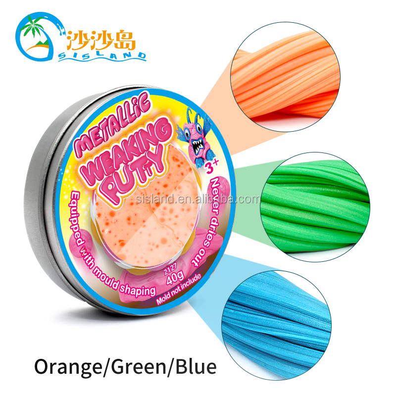OEM Factory Price Crazy Metallic Bouncing Putty for Children Toys