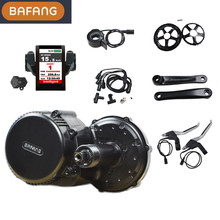 New model Integrates Controller bafang bbs02B 48v 500w for electric bicycle conversion