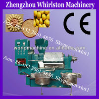 oil expeller with filter system