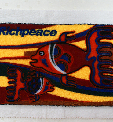 Richpeace Computerized Tuft Stitch Embroidery Machine