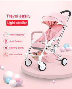 yoya cc super lightweight baby stroller, Baby pram just 5.8 kg travel carriage