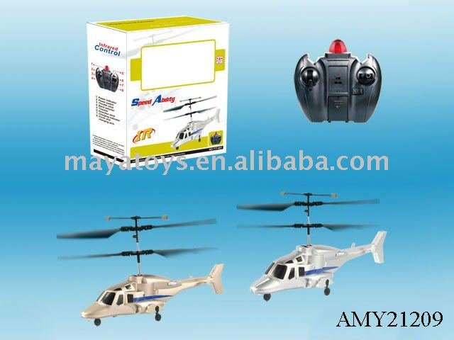 2 Channel mini infrared RC helicopter baby toy