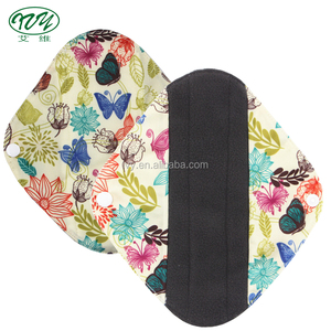 S Size Foldable Portable Reusable Bamboo Charcoal Cloth Washable Menstrual Pad Mama Sanitary Towel Pad