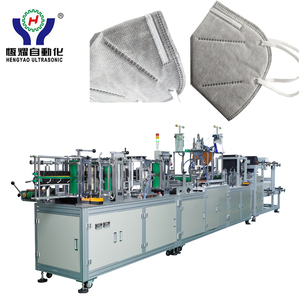 Disposable Foldflat Respirator Dust Mask Making Machine
