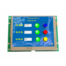 Industrielle display <span class=keywords><strong>640x480</strong></span> punkte matrix 5,6 zoll hmi <span class=keywords><strong>tft</strong></span> <span class=keywords><strong>lcd</strong></span>