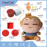 High quality plastics housing recordable voice modules plush toys